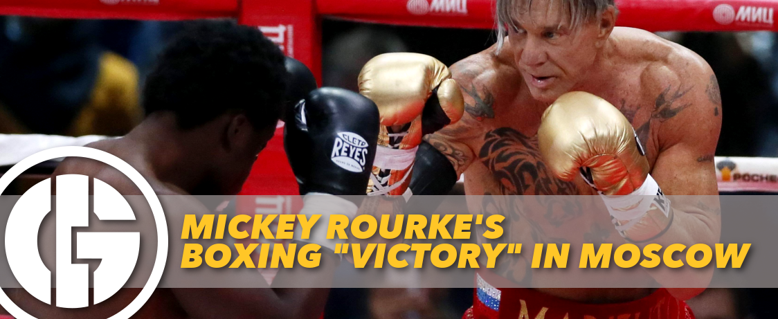 Generation Iron Mickey Rourke Boxing Victory