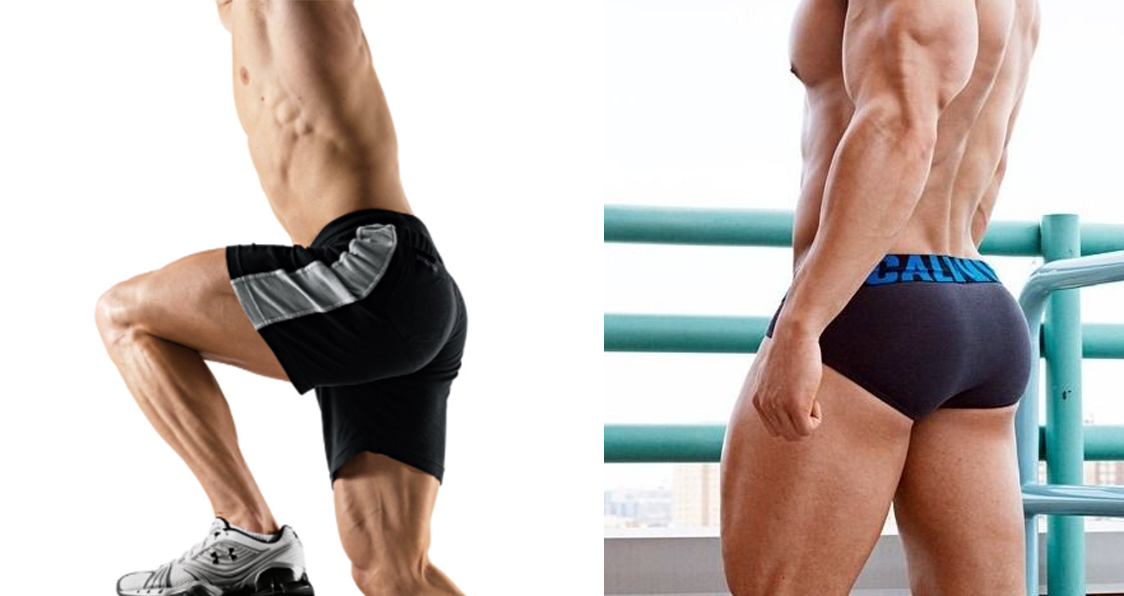 Improve The Shape And Size Of Your Glutes With This Workout