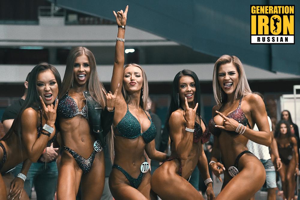 Russian fitness girl