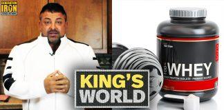 King Kamali Supplement Guide Generation Iron