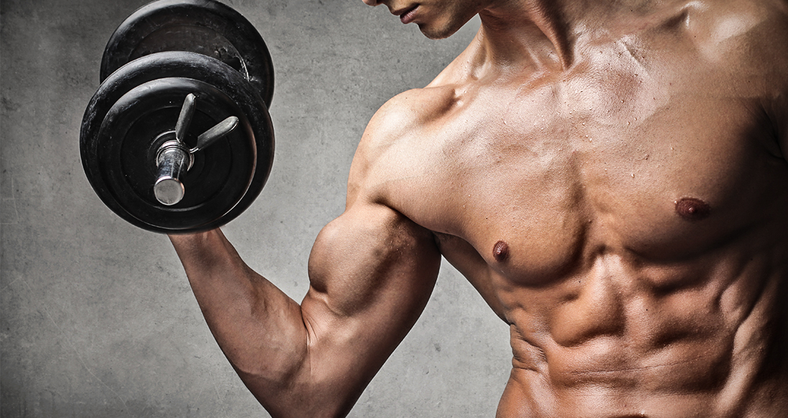 How To Gain Muscle Mass Quickly