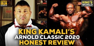 King Kamali's Arnold Classic 2020 review