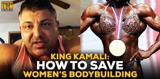 King Kamali Women's Bodybuilding
