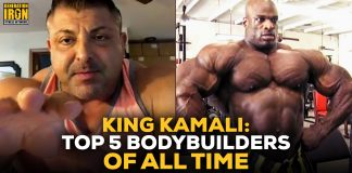 King Kamali Top 5 Bodybuilders Of All Time