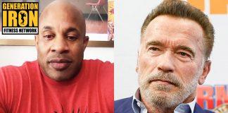 Victor Martinez Arnold Schwarzenegger